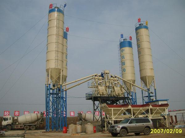 2HZS50 Concrete Batching Plant